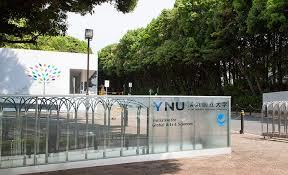 メガりゅうの母校、横浜国立大学